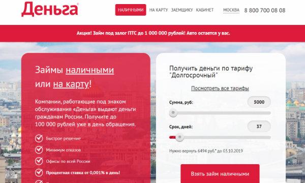 Беларусь кто займет место хоменко займет