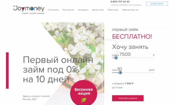 волго-вятский банк пао сбербанк г.нижний новгород адрес