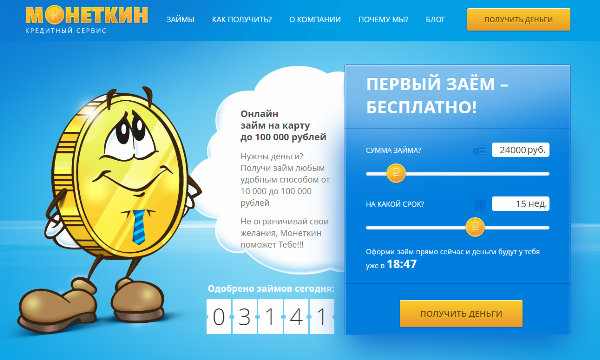 заполнить заявку на кредит в почта банк онлайн заявка