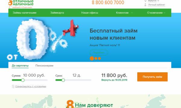 Кредит европа банк онлайн вход личный кабинет