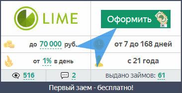 взять деньги на карту онлайн бесплатно срочно деньги миллион
