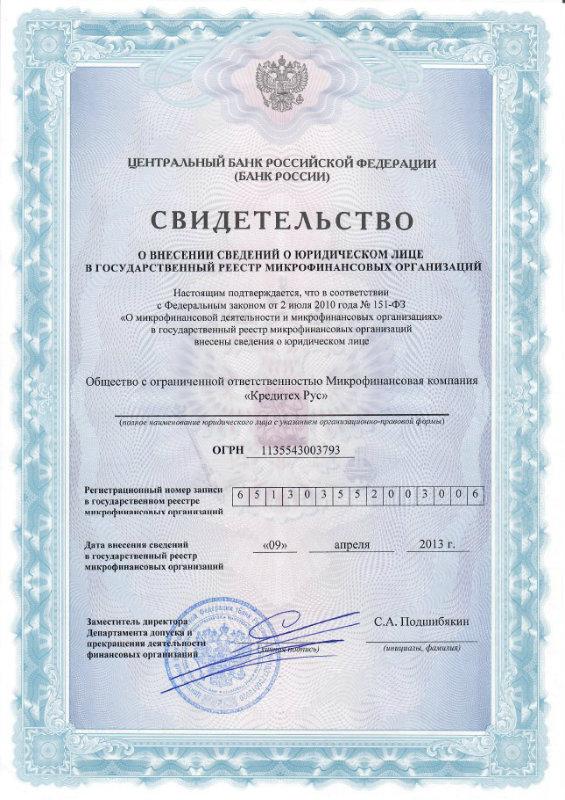 Кредитах рус адрес