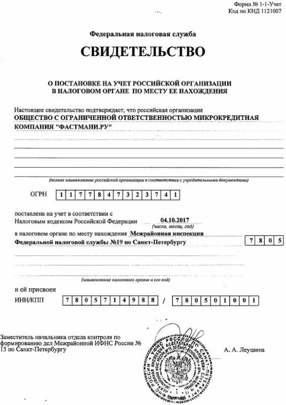 оля хочет взять в кредит 100 000 рублей. погашение кредита