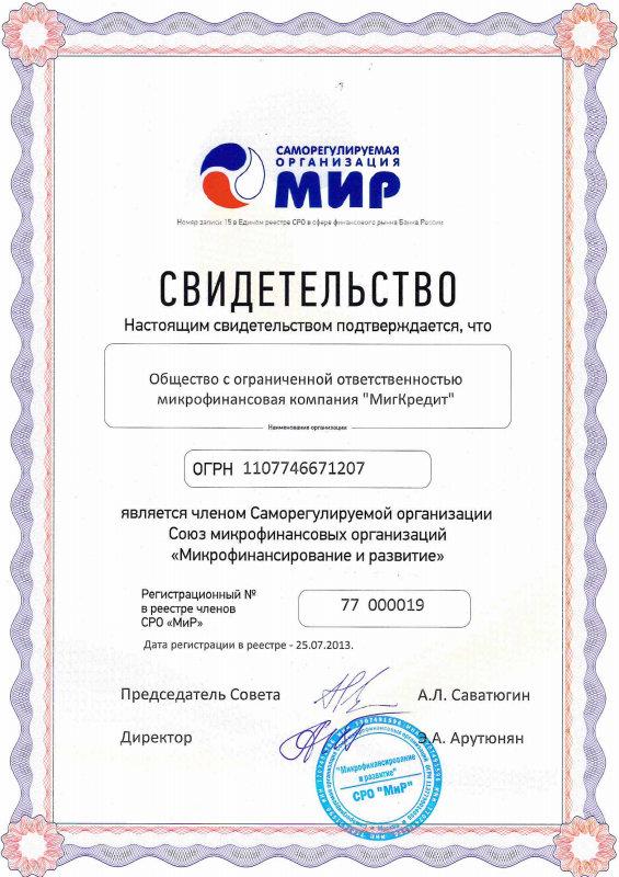 кредит на 60 дней без процентов vam-groshi.com.ua банк восточный оплата кредита онлайн