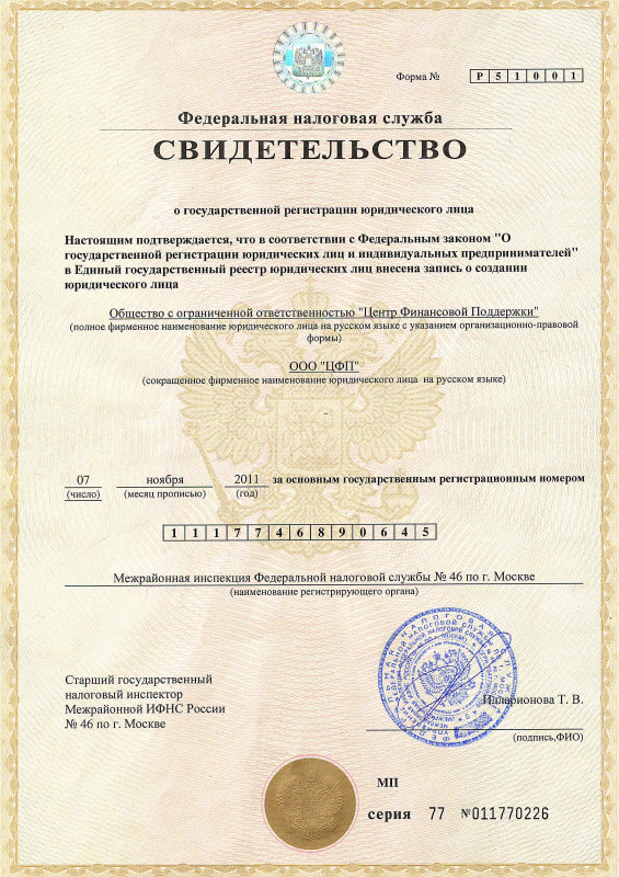 Вива деньги отзывы клиентов москва 2020