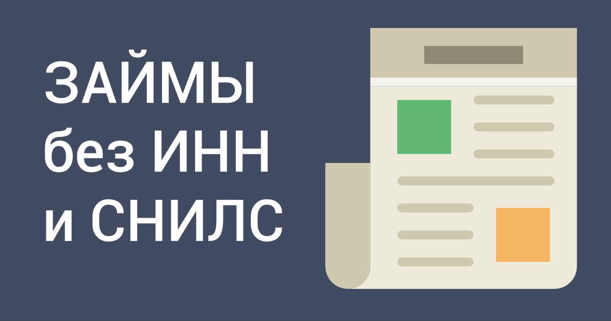 Ипотека калькулятор онлайн рассчитать сбербанк без первоначального взноса
